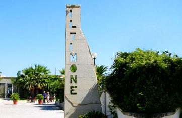 Ingresso - Hotel Il Timone